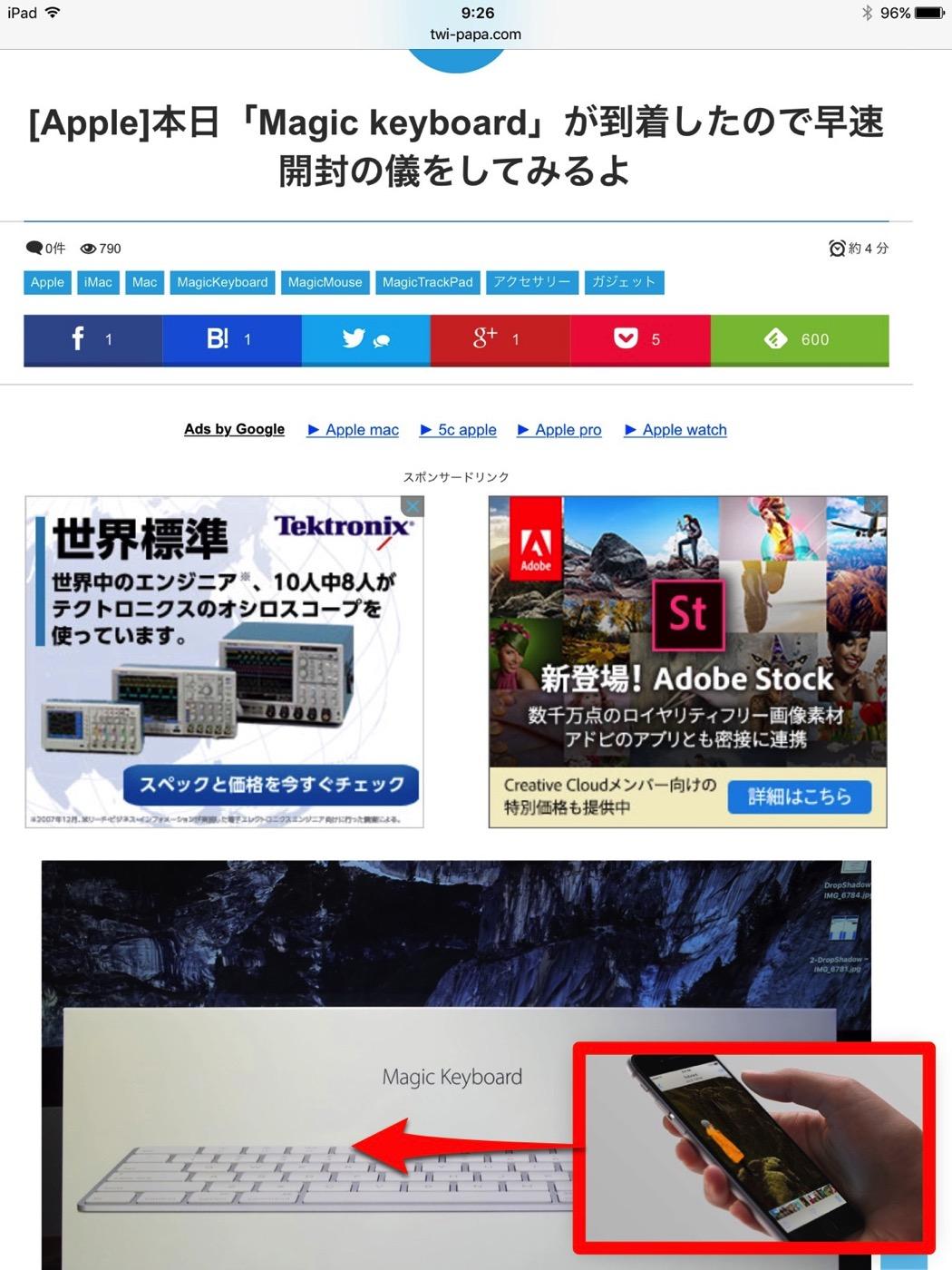 iPad mini 4-26