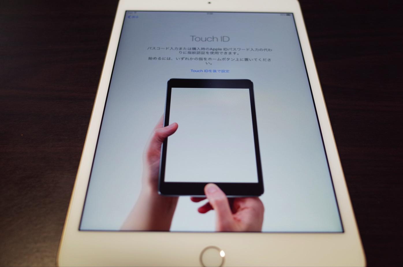 iPad mini 4-22