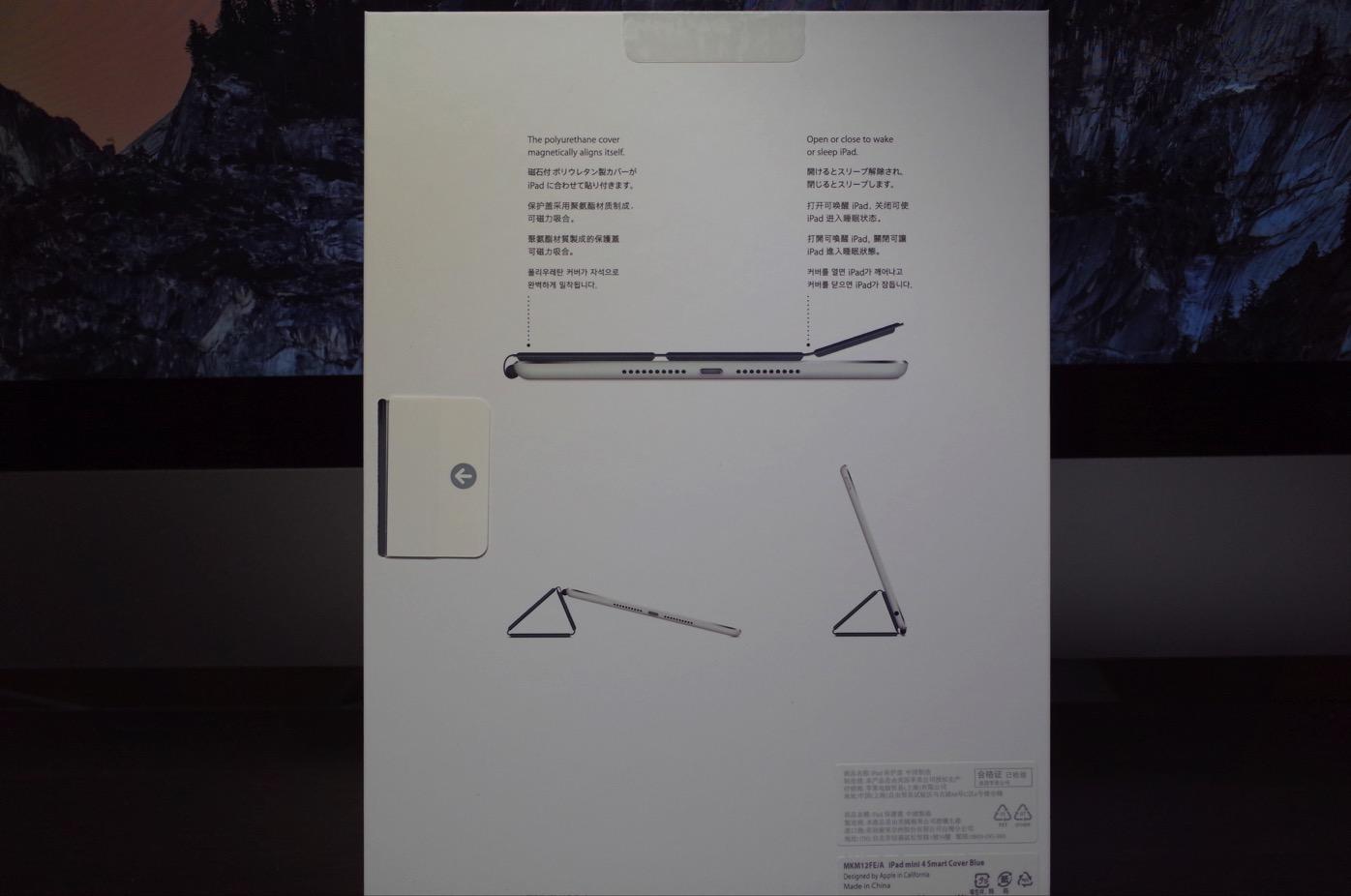 iPad mini 4 背面