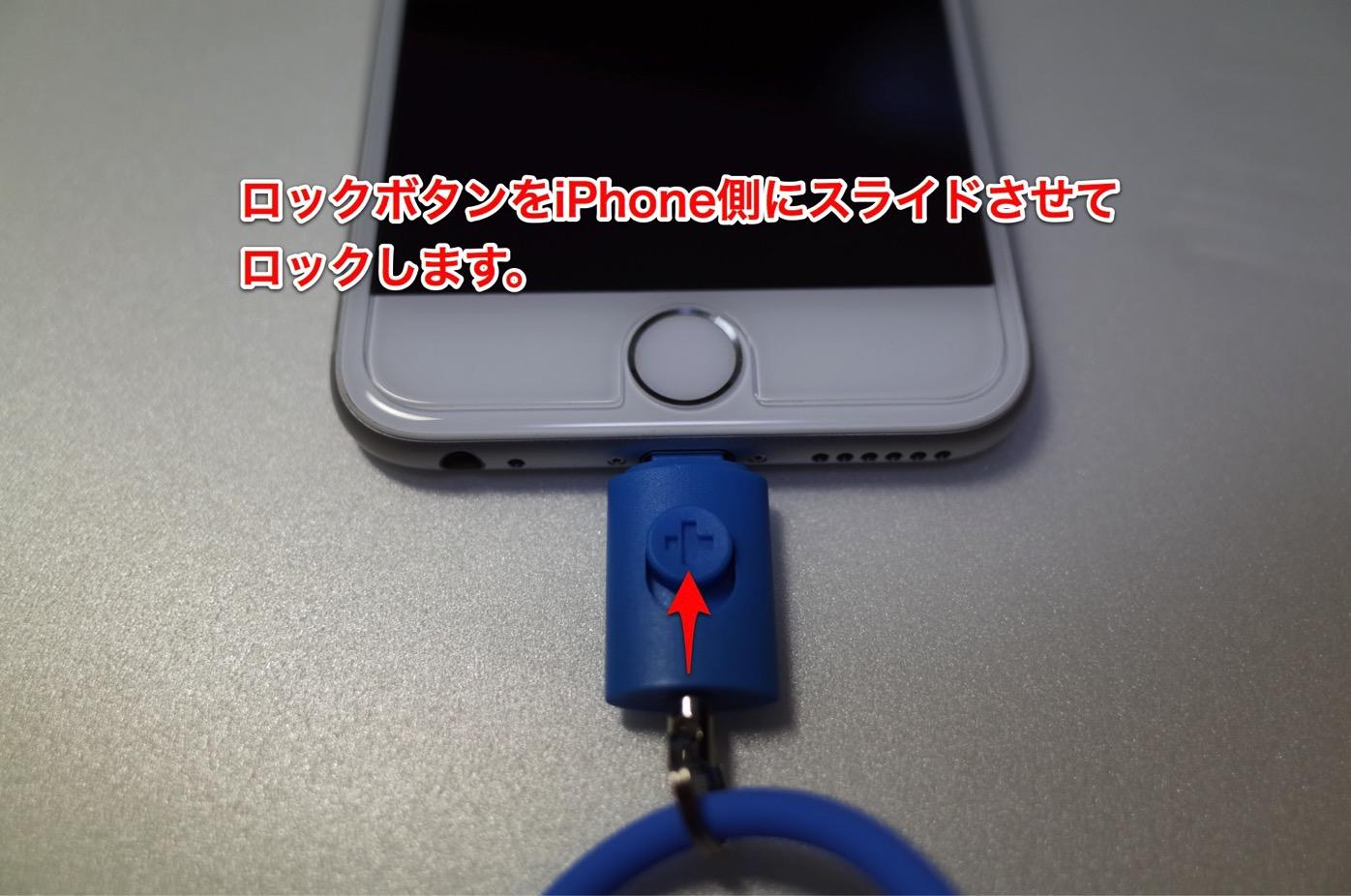 Lightningコネクター用のネックストラップ-14