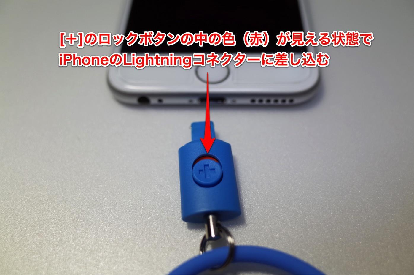 Lightningコネクター用のネックストラップ-13