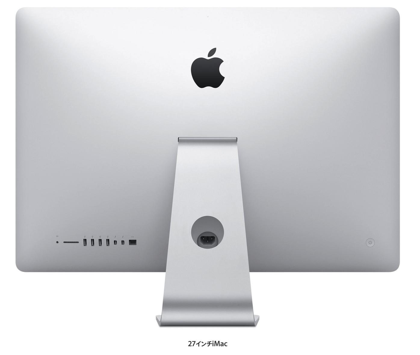iMac 5K Retinaディスプレイモデル