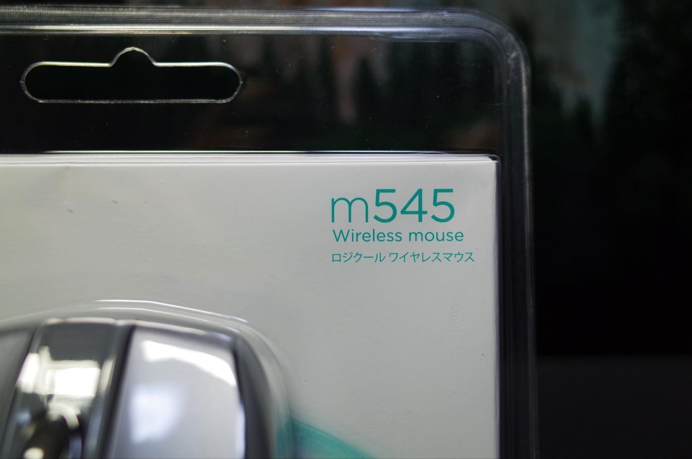 Logicool ロジクール ワイヤレスマウス シルバー M545SV-4