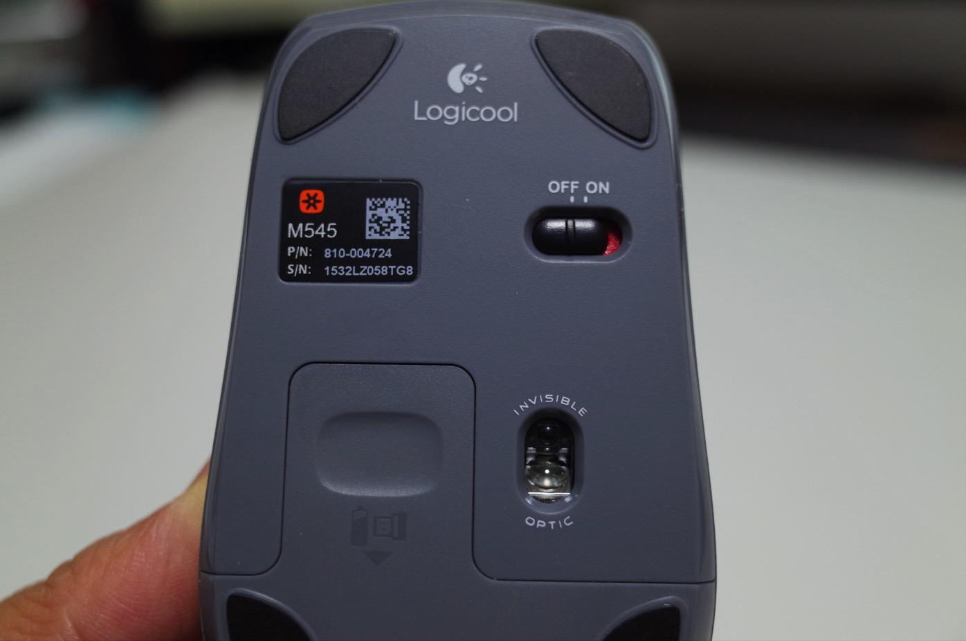 Logicool ロジクール ワイヤレスマウス シルバー M545SV-13