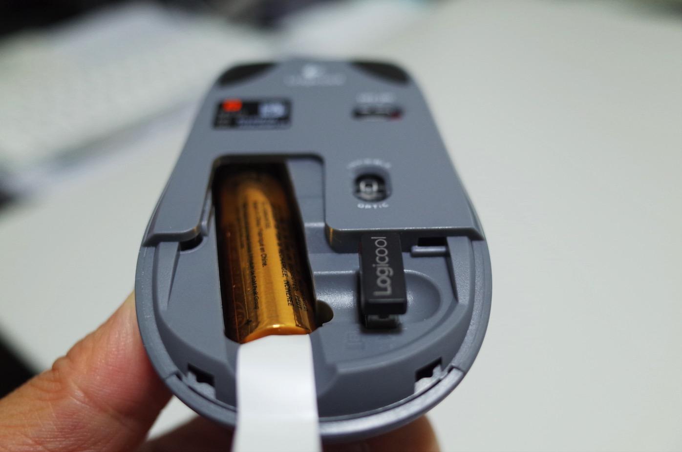 Logicool ロジクール ワイヤレスマウス シルバー M545SV-11