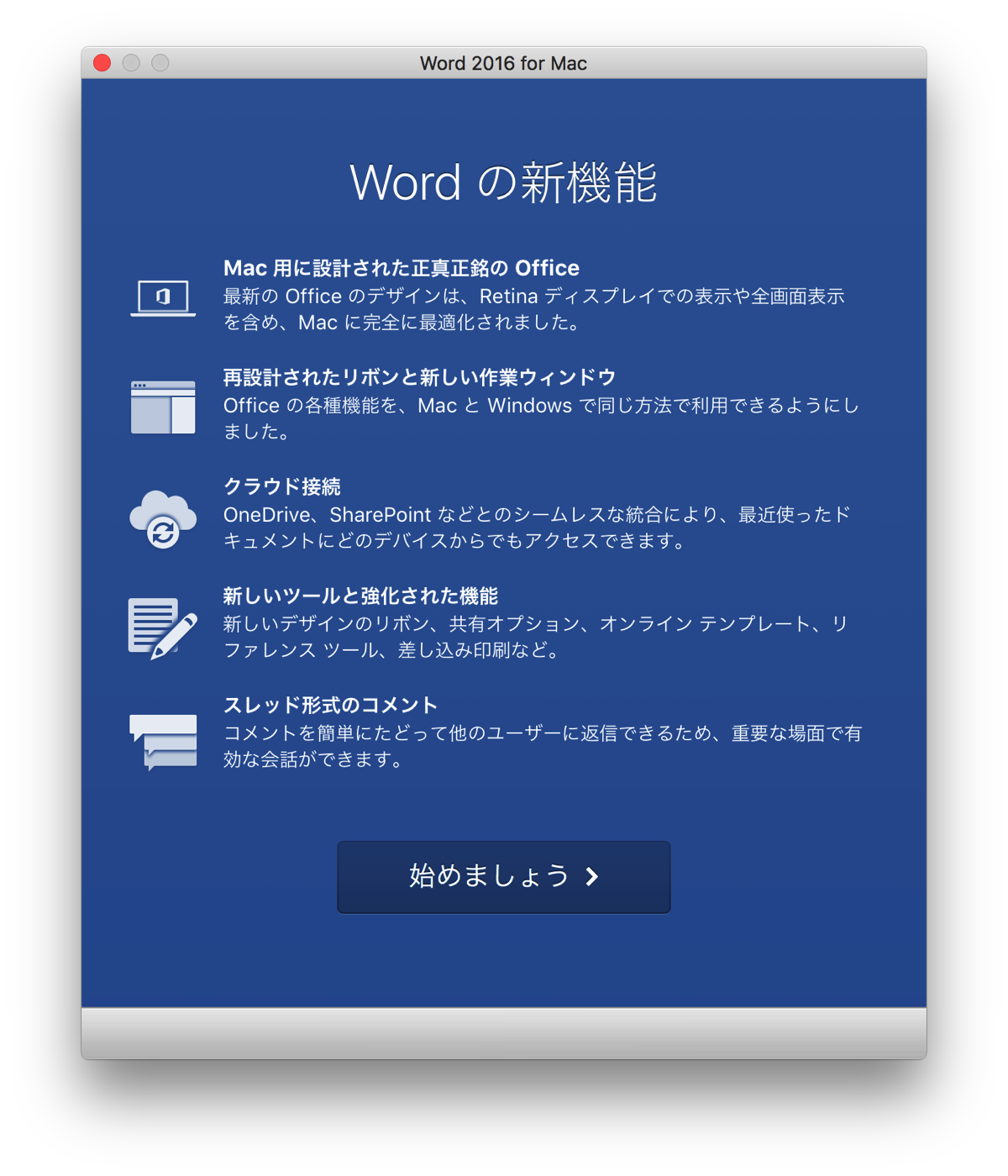 Microsoft Office-3