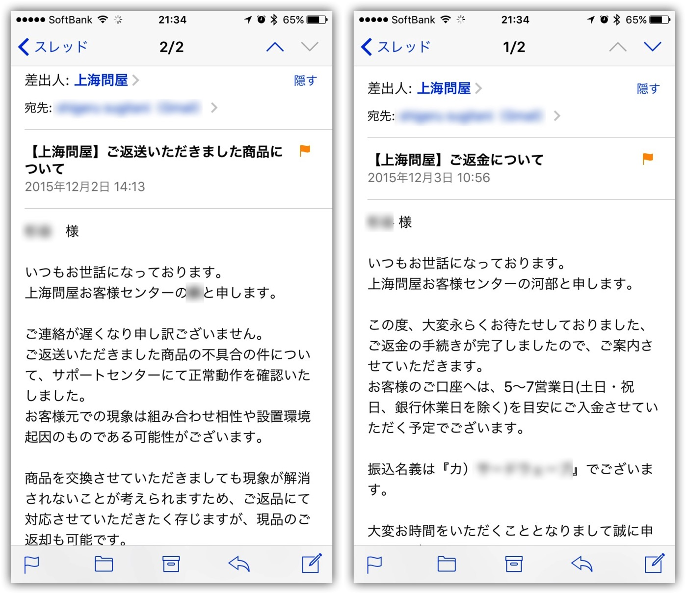 mail−2