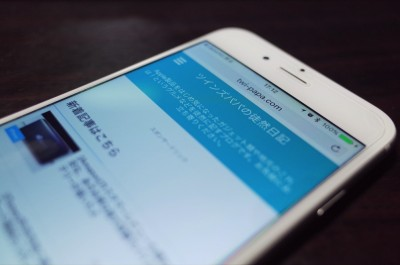[iTunes]年末年始に備えてお得なiTunesコード情報を入手しましょう