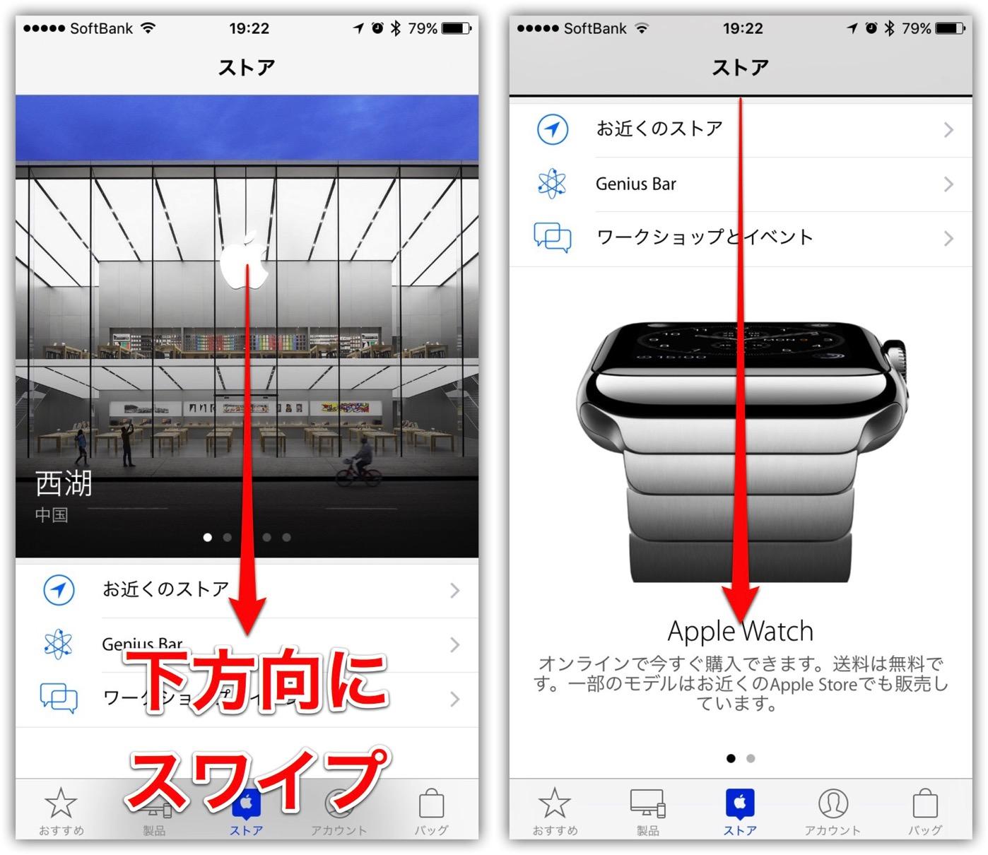 Apple Store-1