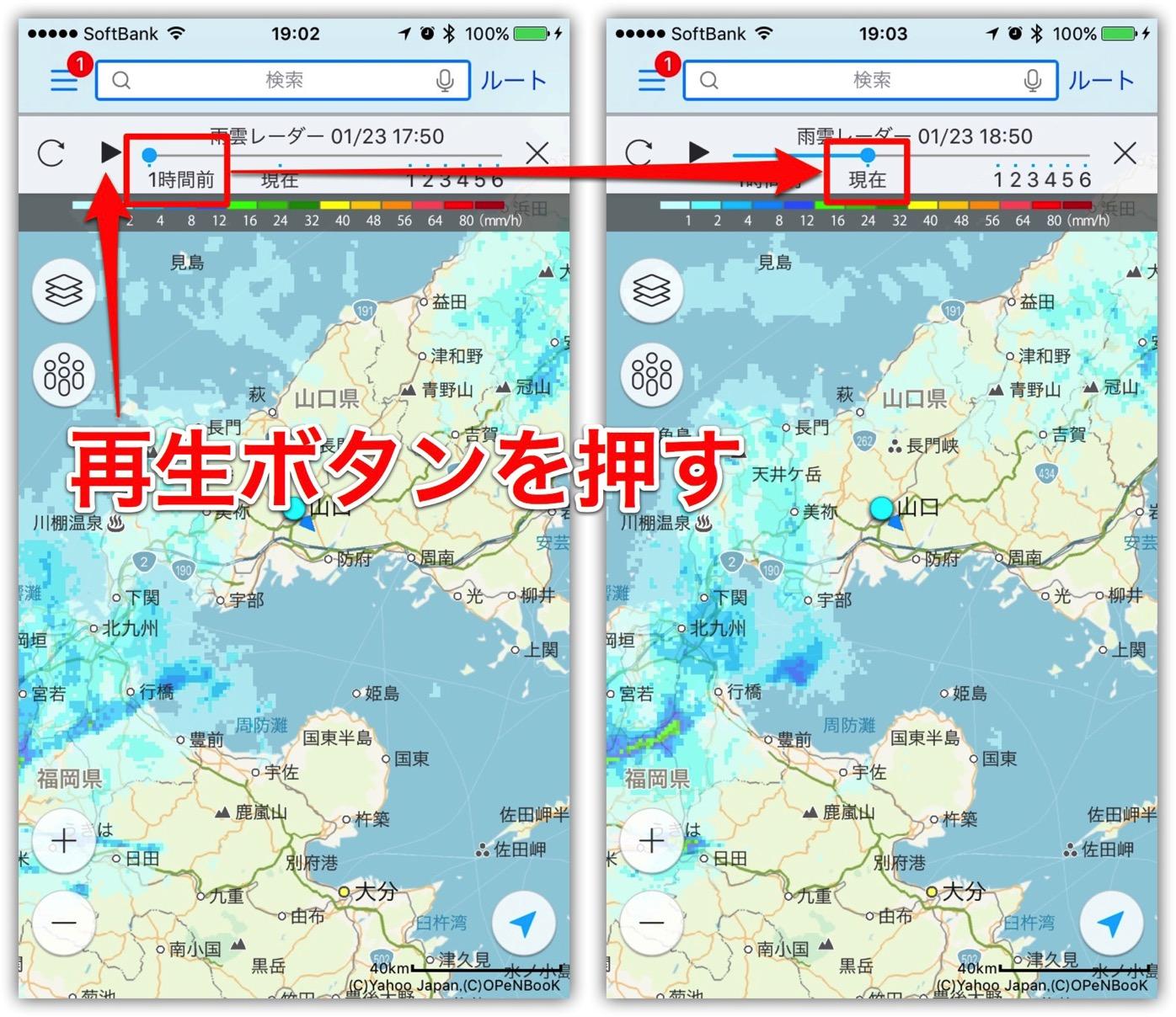 Yahoo!地図-2