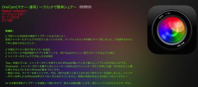 [iPhone]OL姿で教える橋本マナミ先輩オススメのJAFデジタル会員証が便利!