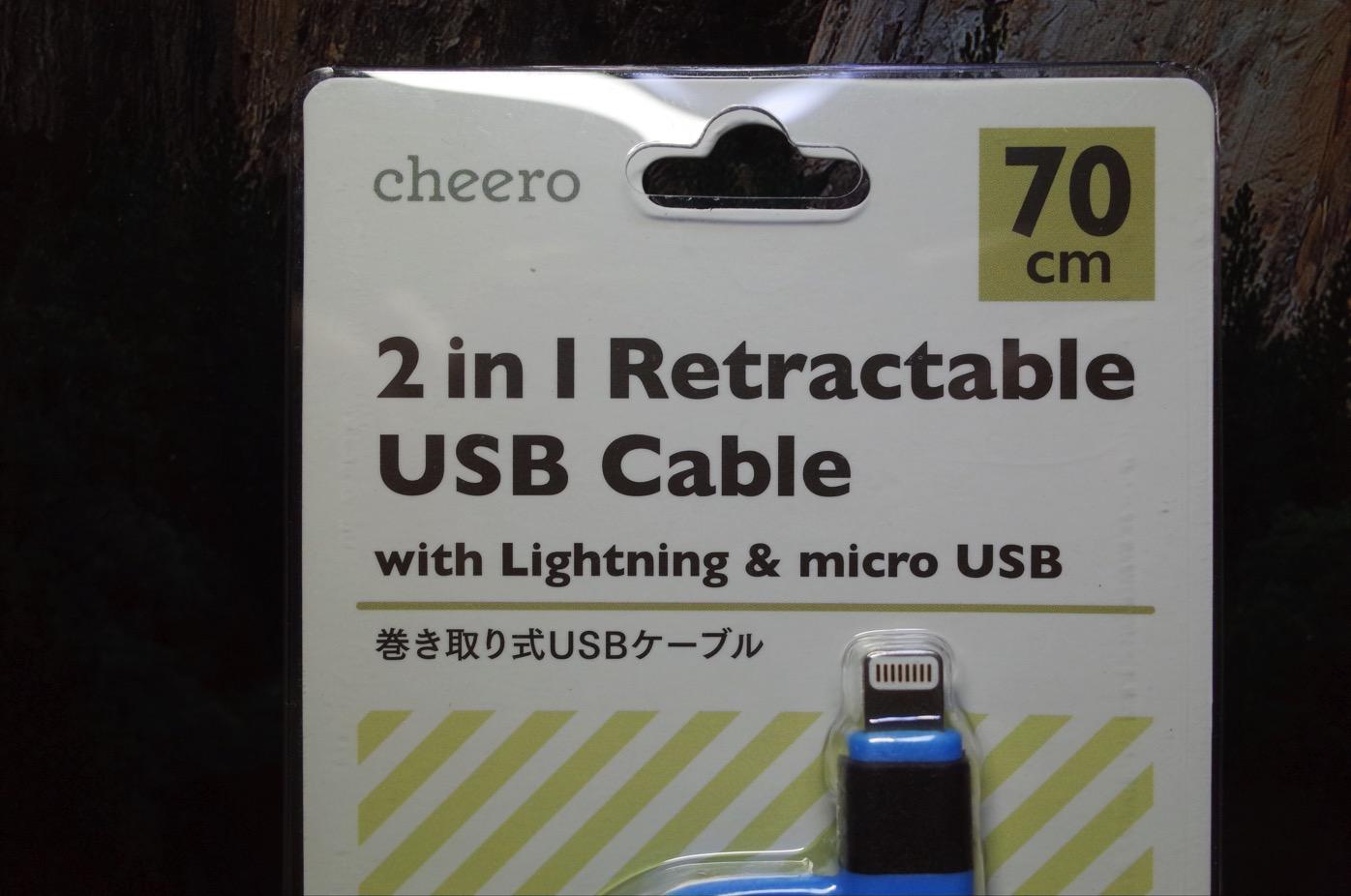 USBケーブル-3