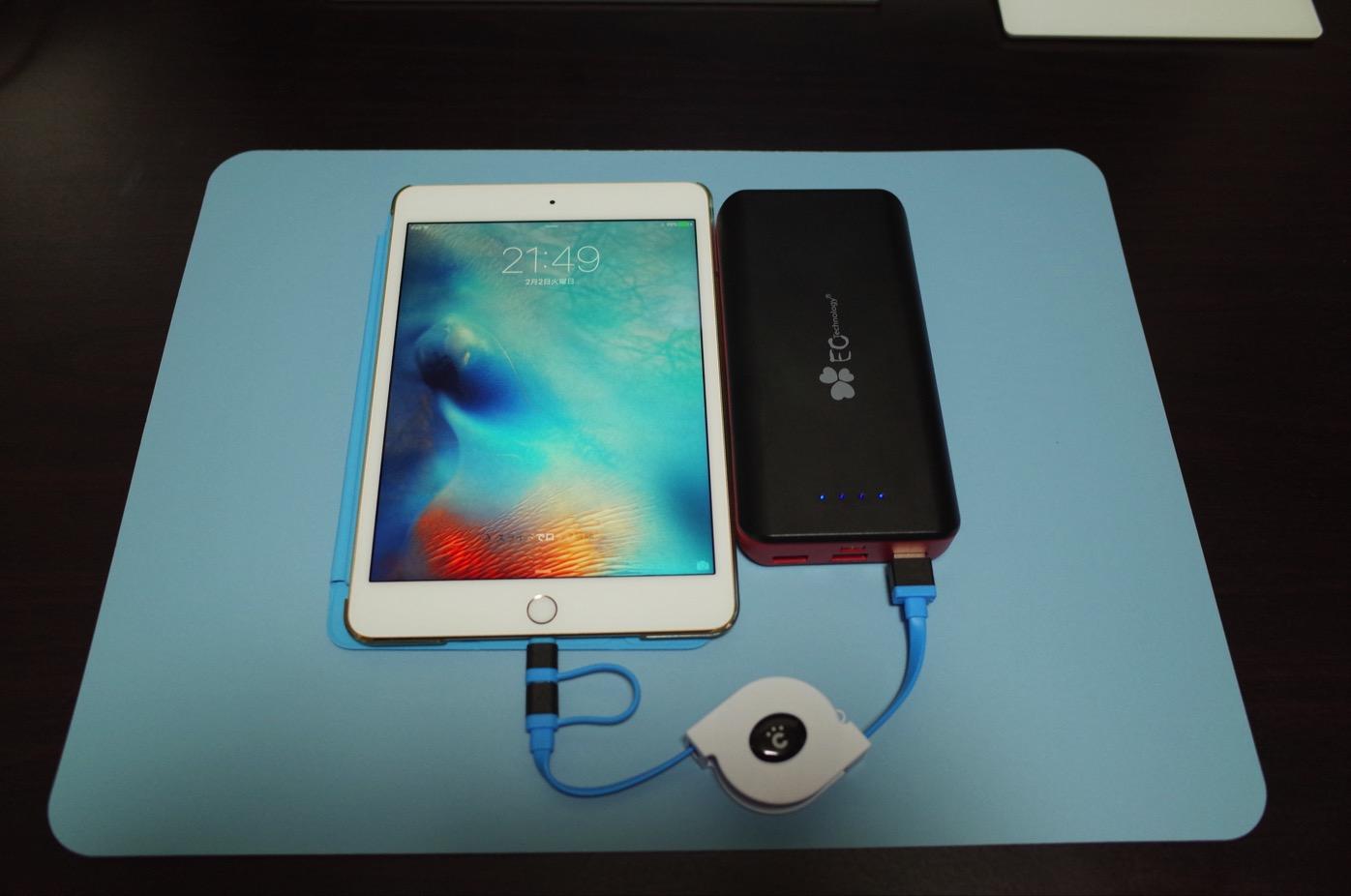 USBケーブル-11