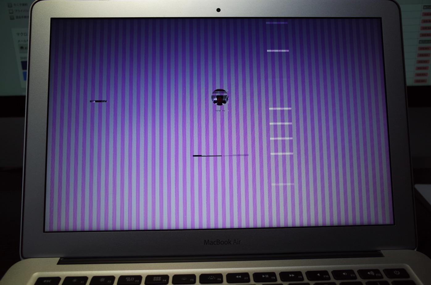 MacBook Air-3