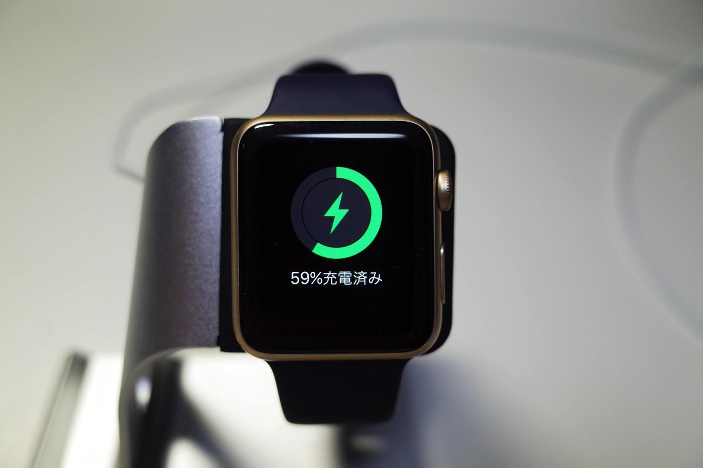 Apple Watch スタンド-14