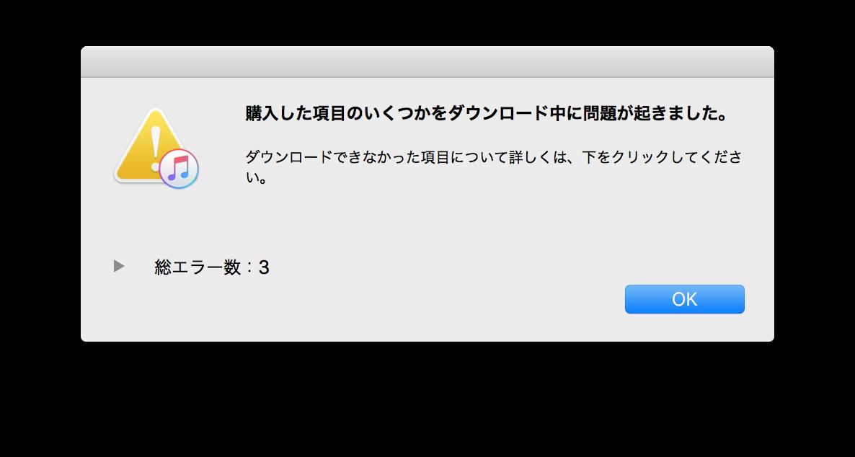 iTunes-5