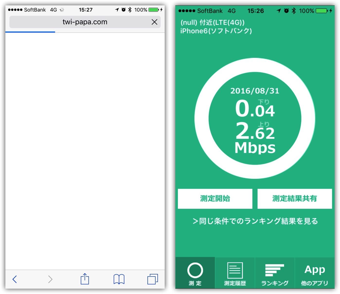 7GB制限-2