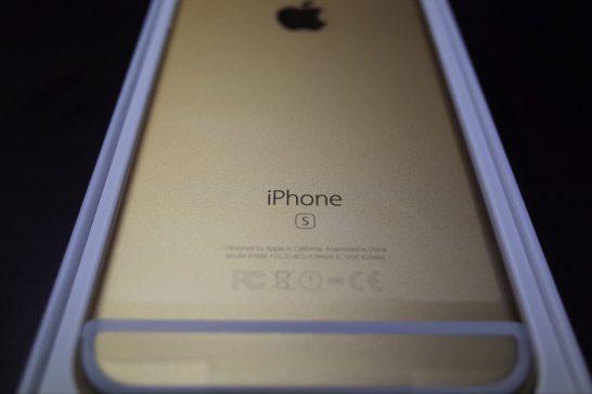 [iPhone]やっと届いた!2台目のiPhoneが届くまでの顛末