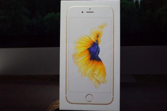 [iPhone]2台目のiPhone 6s(+純正シリコンケース)が届いたのでプチ開封の儀を行いました