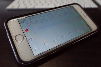 [iPhone]手順が多いアラームセットを簡単にすぐセットする一つの方法