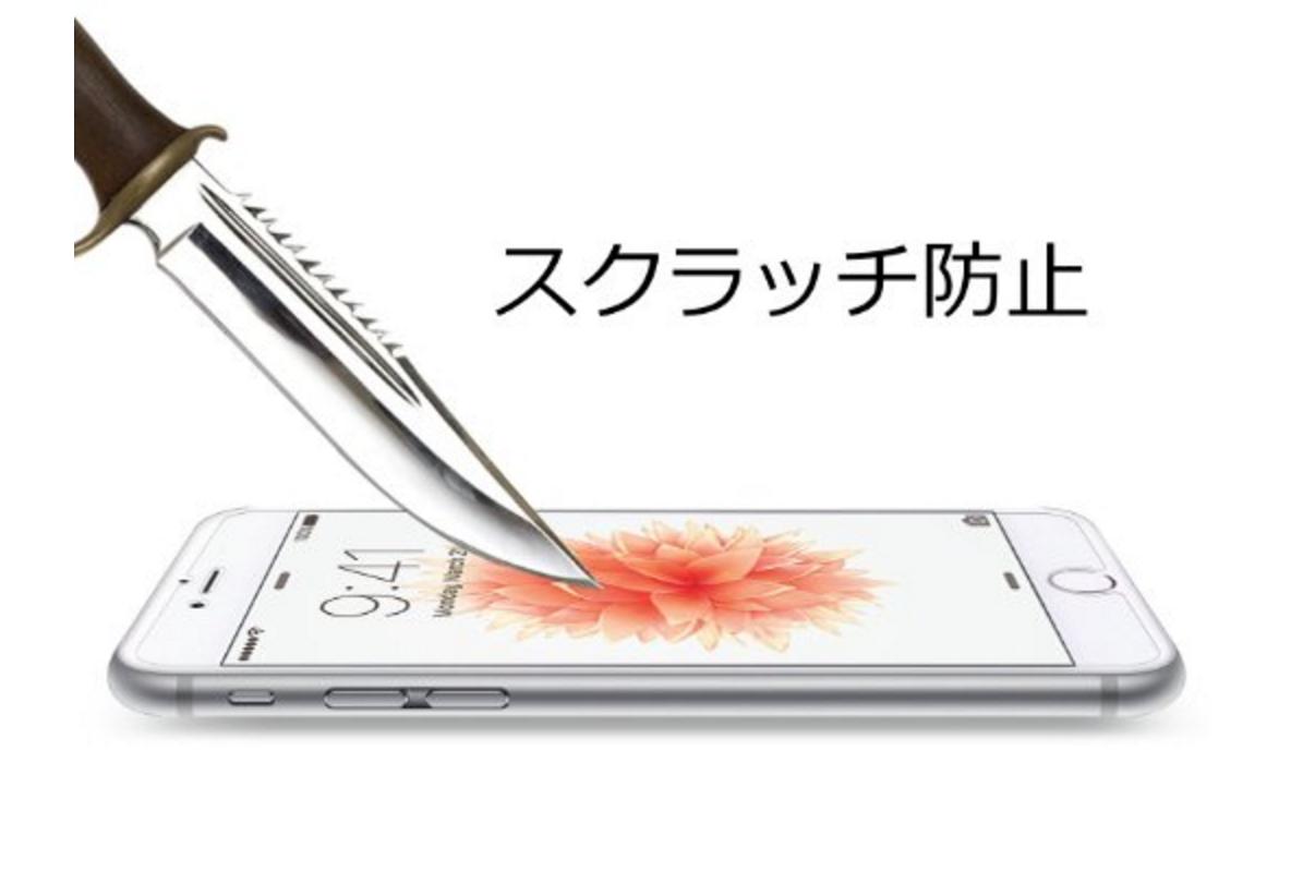 iPhone 7保護ガラス-4