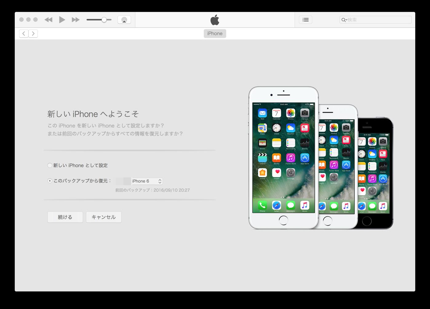 iOS 10-6
