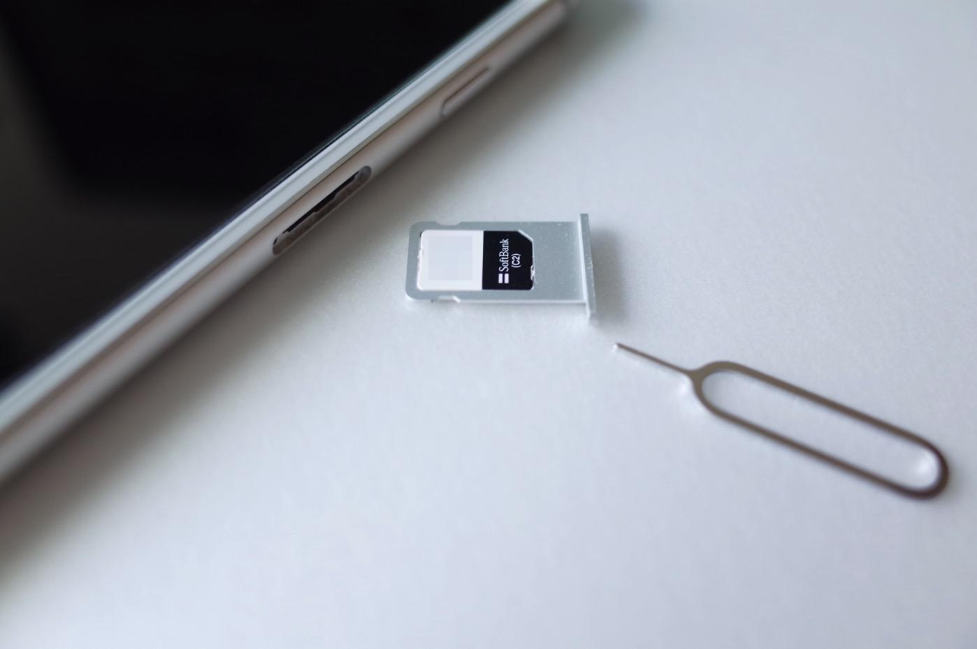 iPhone 7 ジェットブラック 256GB-5