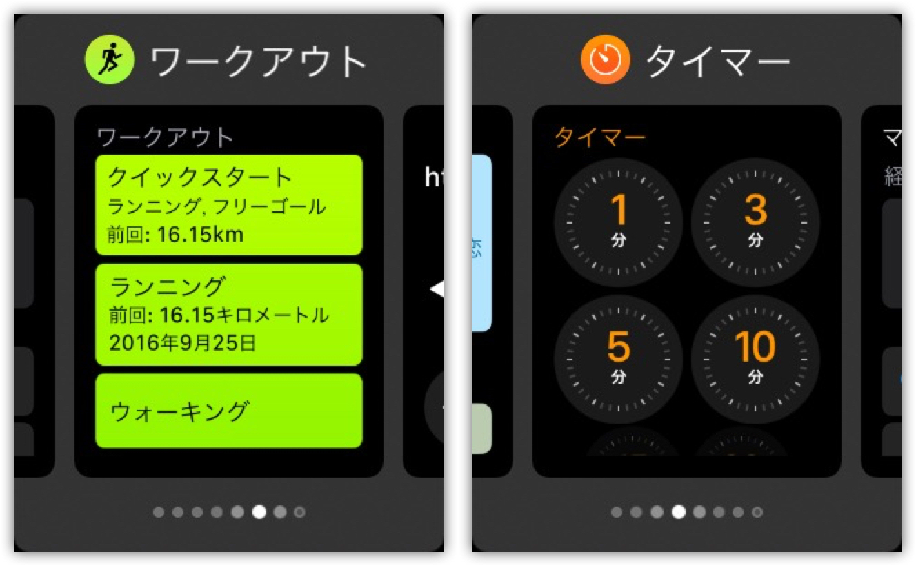 AppleWatch−4