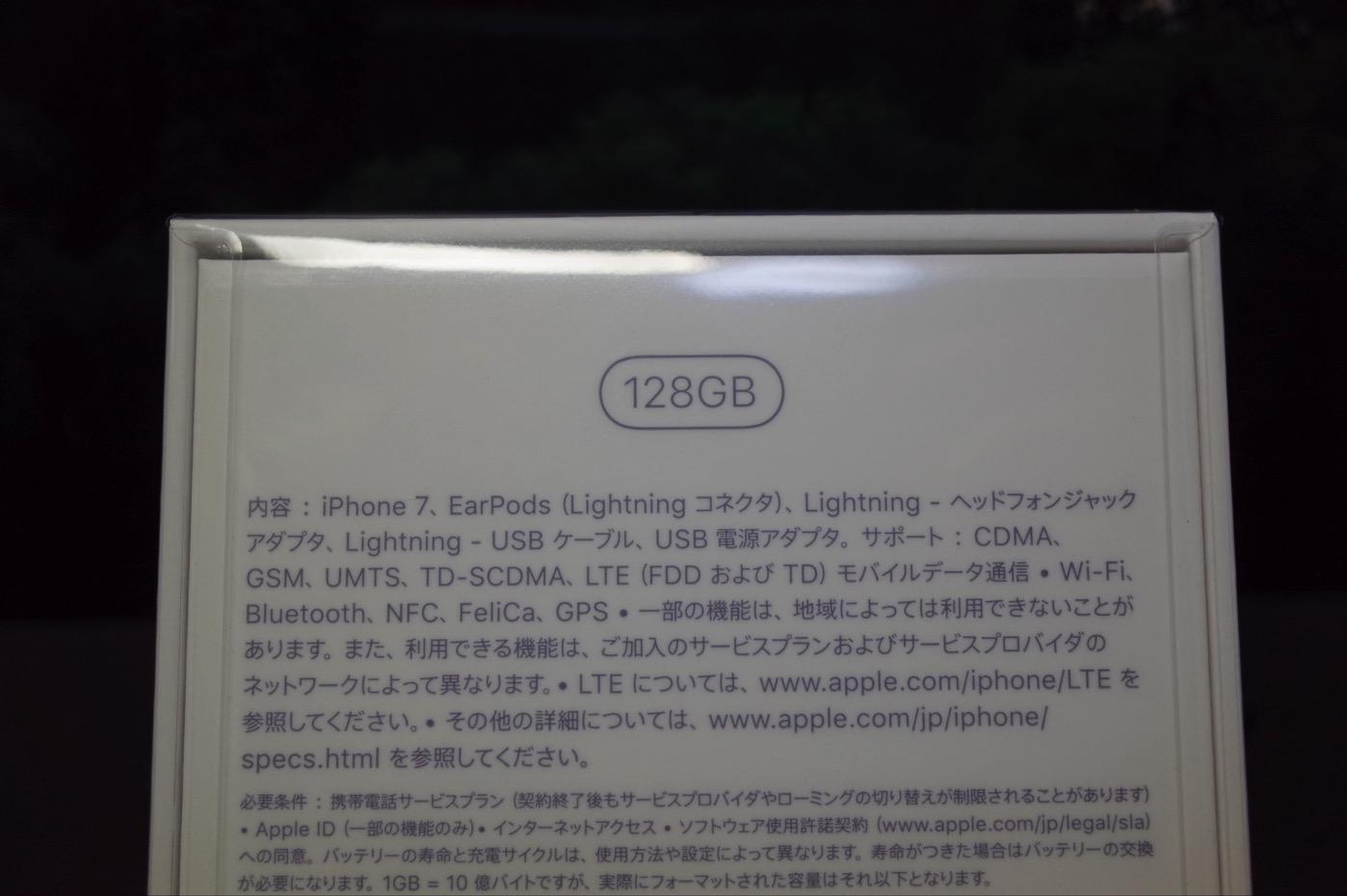 iPhone 7-5