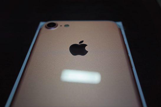 [iPhone]キター!新型iPhone 7(ローズゴールド)が到着したので早速開封の儀を行ってみます