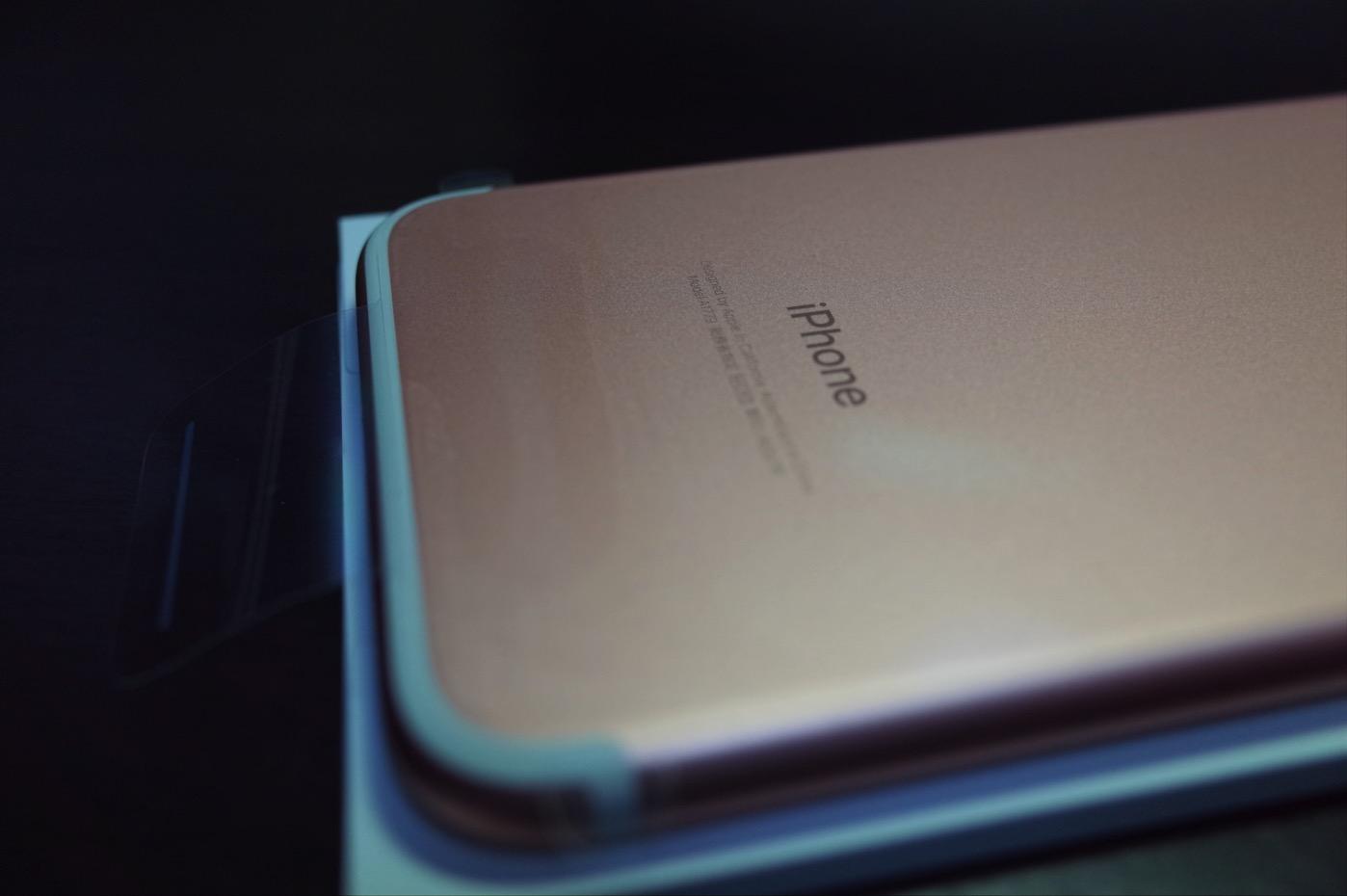 iPhone 7-18