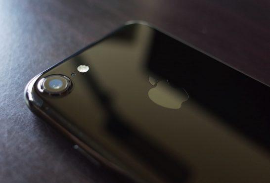 [iPhone]首を長くして待っていたiPhone 7 ジェットブラック 256GBが届きました