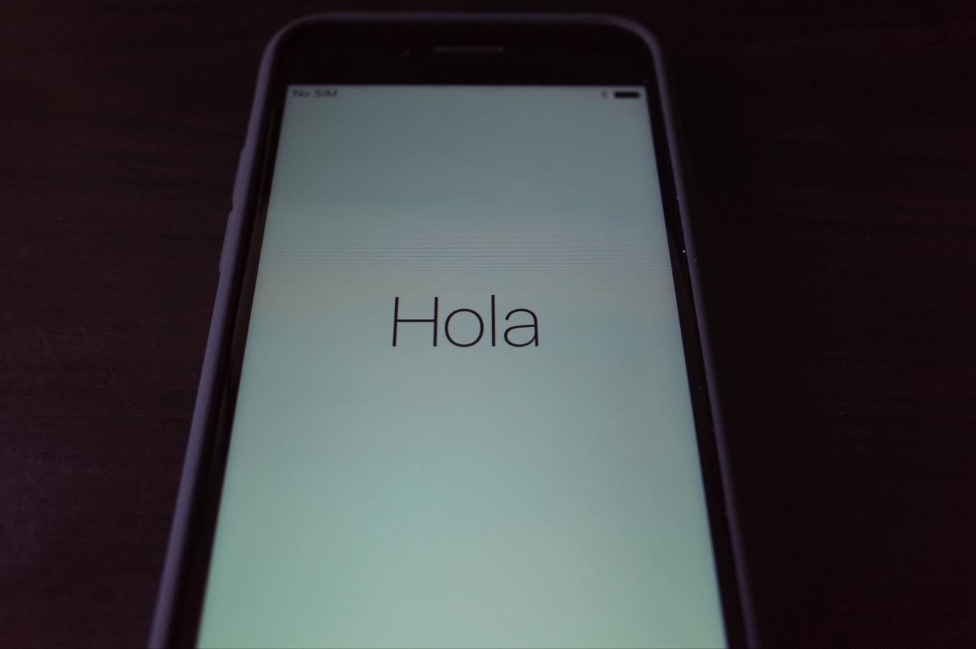 iPhone 7 ジェットブラック 256GB-2