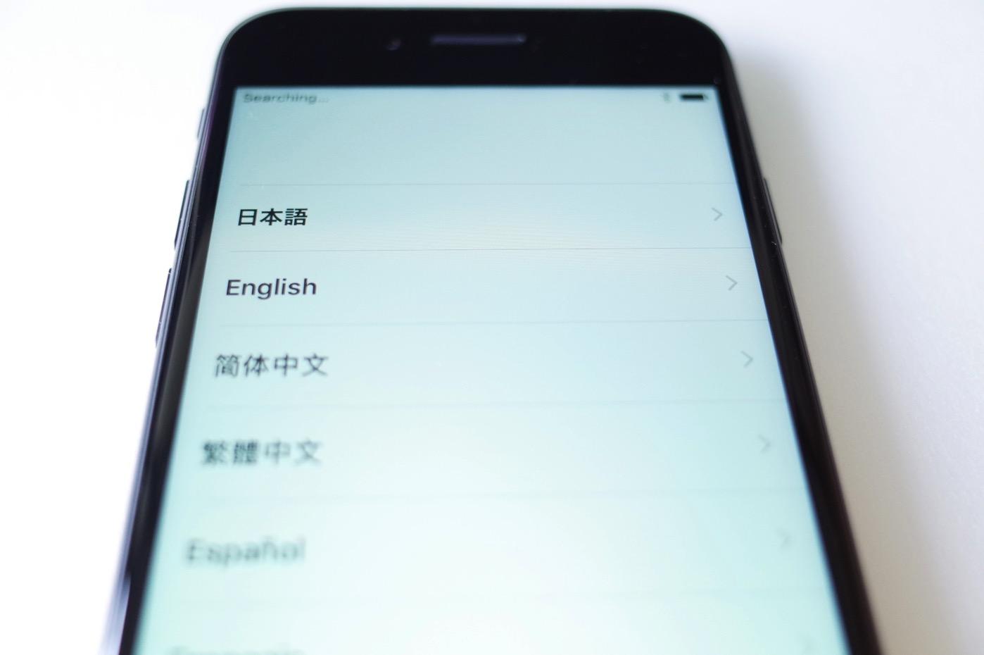 iPhone 7 ジェットブラック 256GB−9