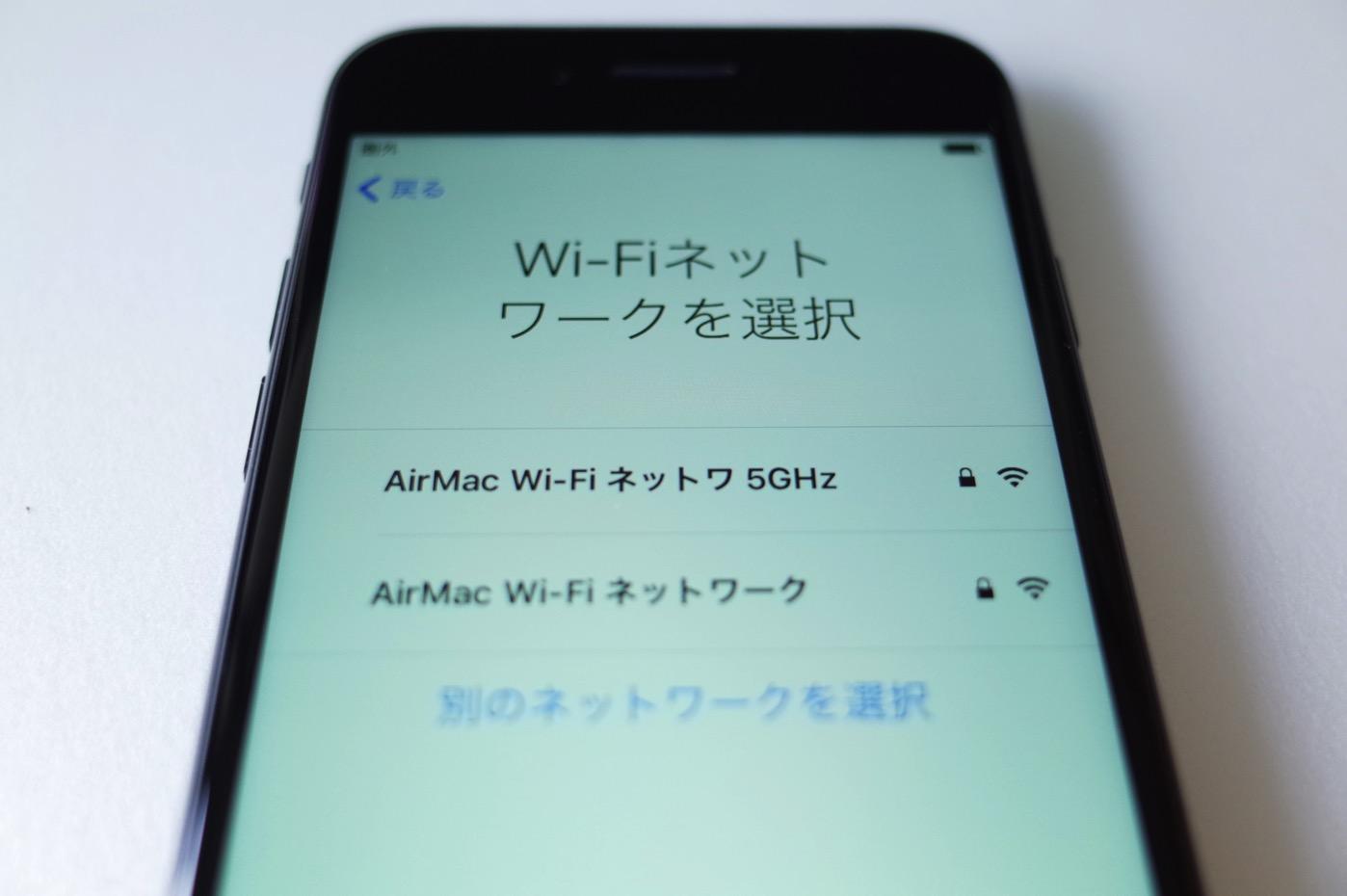 iPhone 7 ジェットブラック 256GB-10