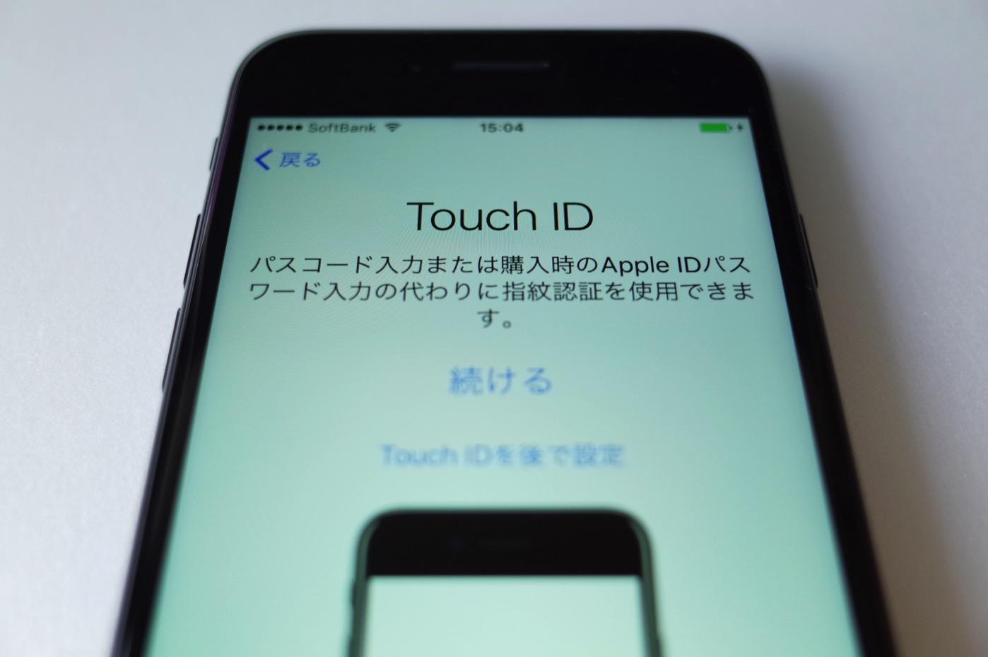 iPhone 7 ジェットブラック 256GB-13