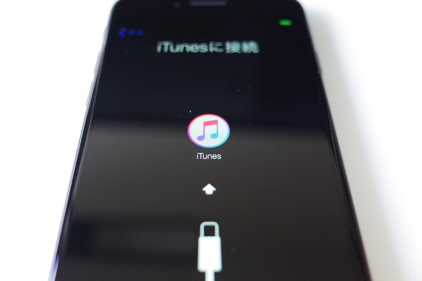 iPhone 7 ジェットブラック 256GB-16