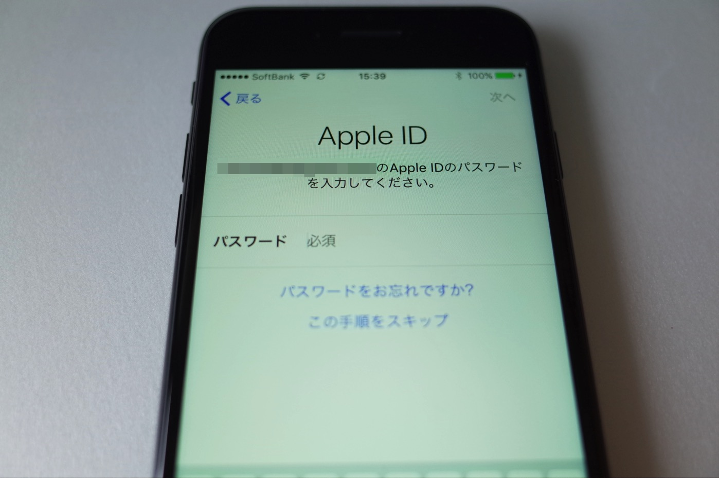 iPhone 7 ジェットブラック 256GB-21