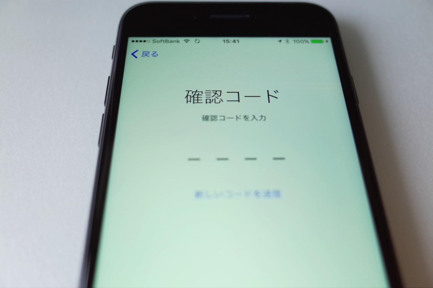 iPhone 7 ジェットブラック 256GB-23