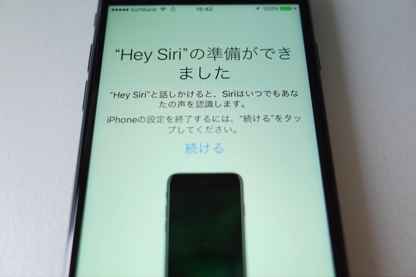 iPhone 7 ジェットブラック 256GB-31