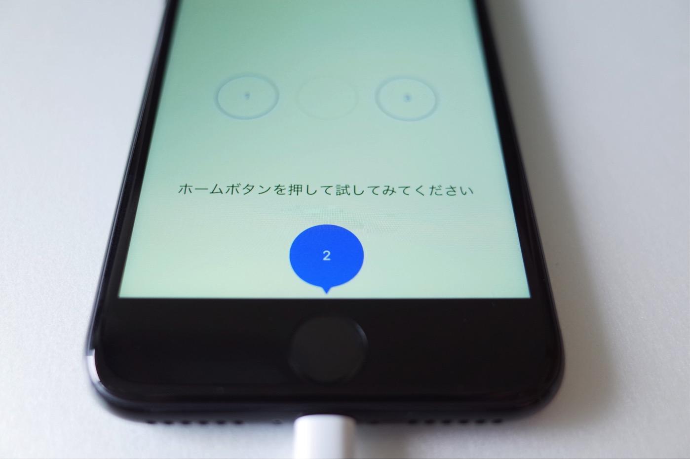 iPhone 7 ジェットブラック 256GB-33