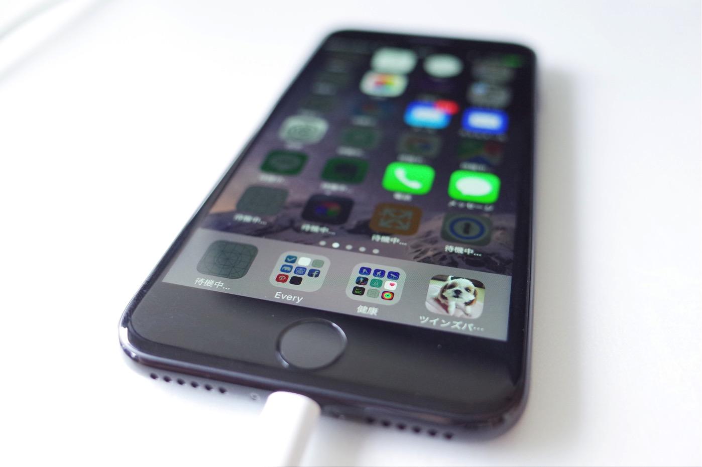 iPhone 7 ジェットブラック 256GB-35
