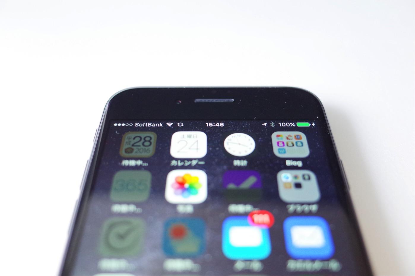 iPhone 7 ジェットブラック 256GB-36