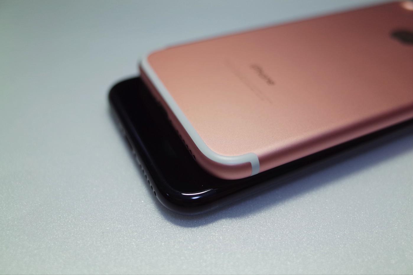iPhone 7-11