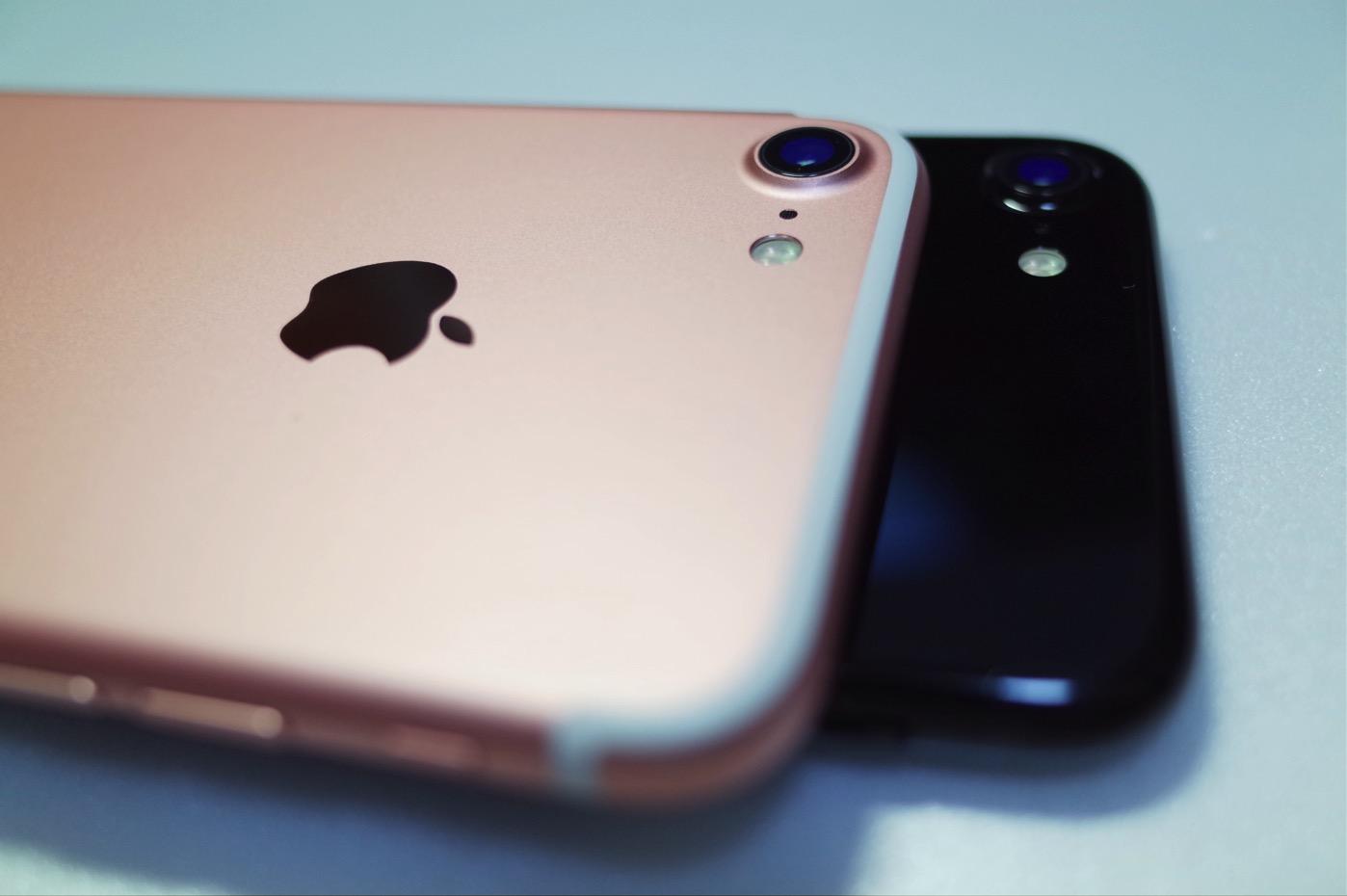 iPhone 7-12