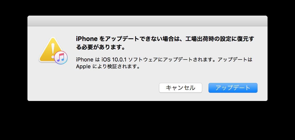 iOS 10-3
