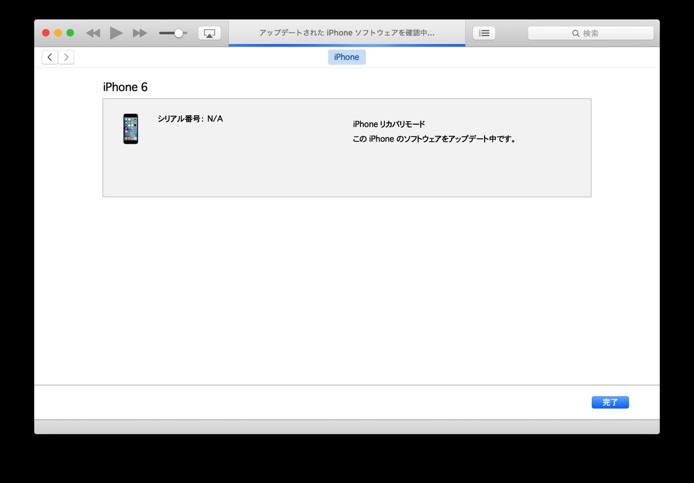 iOS 10-1