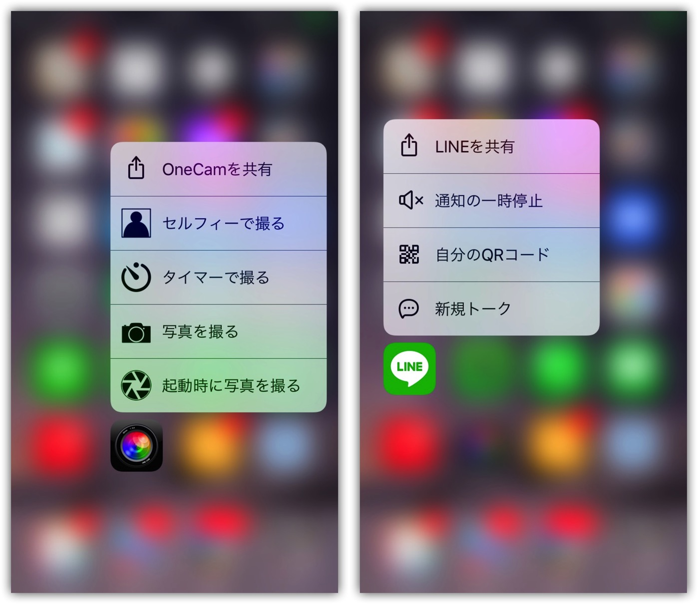 3DTouch-1