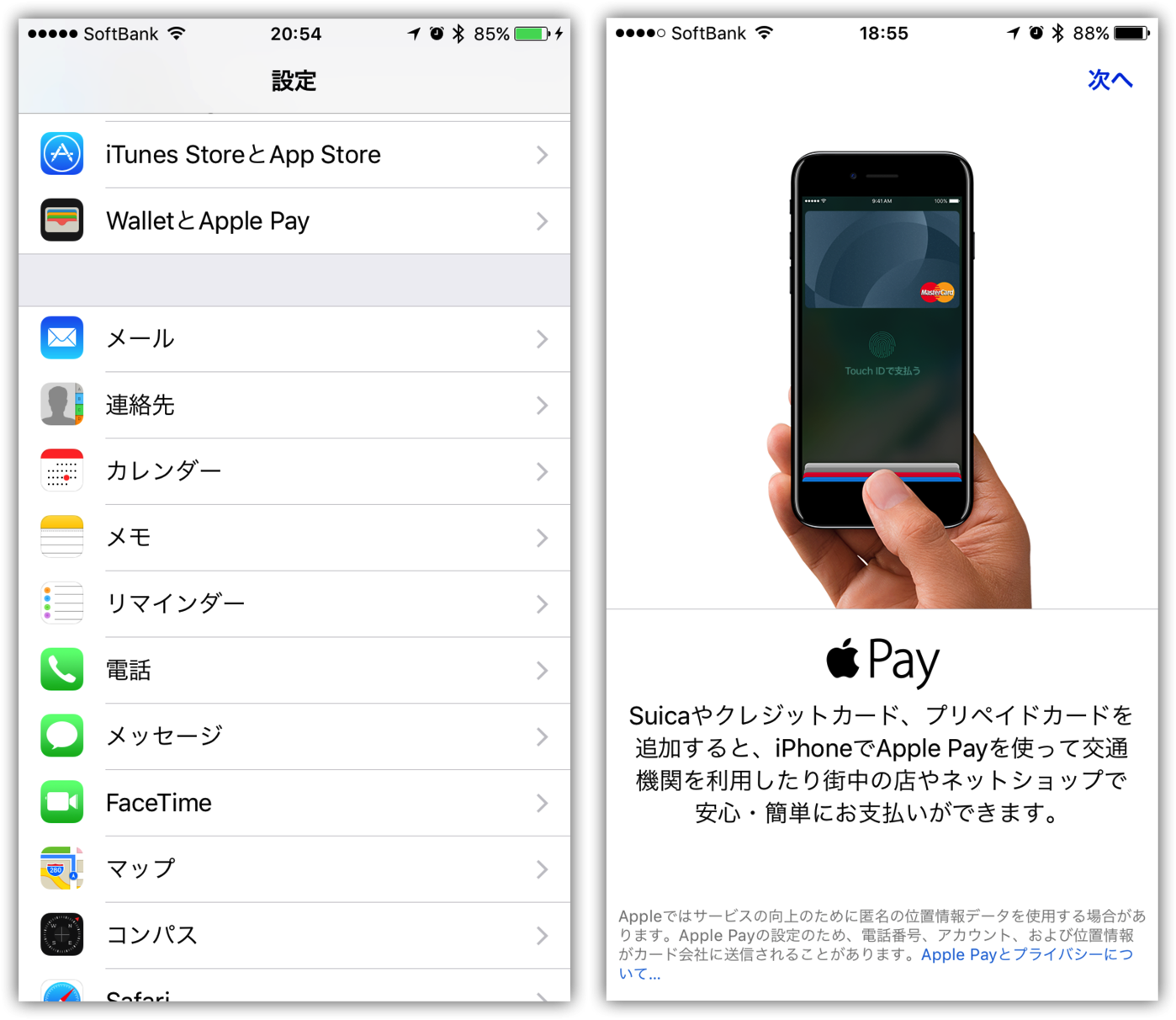 ApplePay-1