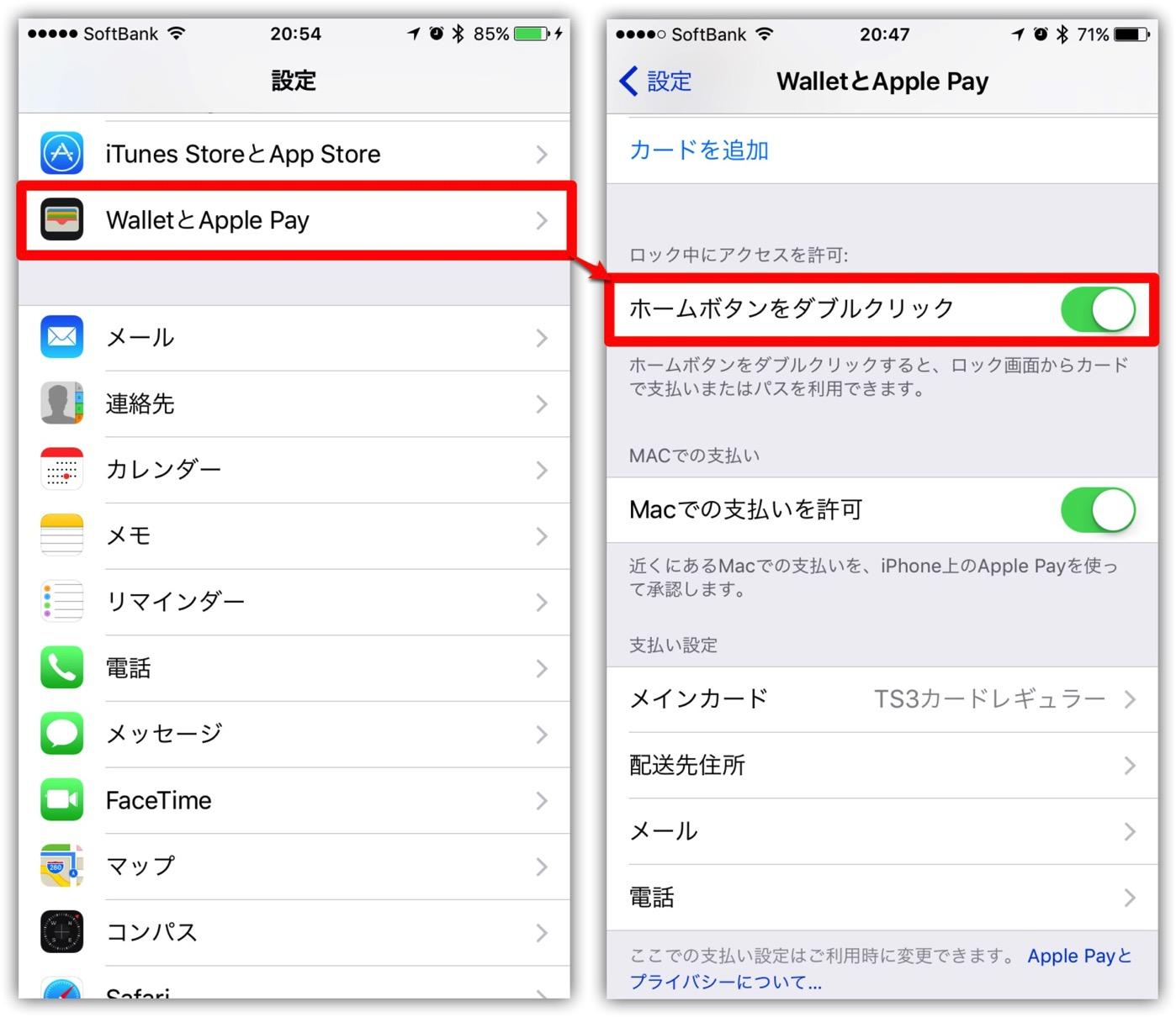 ApplePay-2